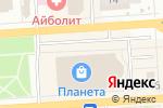 Схема проезда до компании Банкомат, БИНБАНК, ПАО в Йошкар-Оле