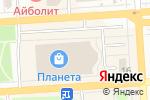Схема проезда до компании Связной в Йошкар-Оле