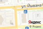 Схема проезда до компании Визави в Йошкар-Оле