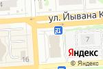 Схема проезда до компании Ваш уют в Йошкар-Оле