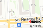Схема проезда до компании Радар в Йошкар-Оле