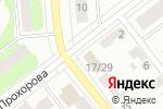 Схема проезда до компании Сокрытое сокровище в Йошкар-Оле