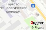 Схема проезда до компании Парикмахерская в Йошкар-Оле