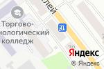 Схема проезда до компании Марийподшипник в Йошкар-Оле