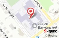 Схема проезда до компании Кузов Маркет в Подольске