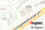 Схема проезда до компании Ралли в Йошкар-Оле