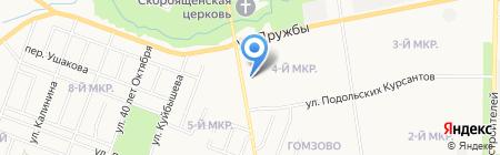 Мастерская по ремонту обуви на ул. Дружбы на карте Йошкар-Олы