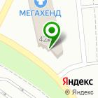 Местоположение компании Ока, ПГСК