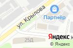 Схема проезда до компании Партнер в Йошкар-Оле
