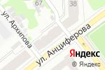 Схема проезда до компании Фиалка в Йошкар-Оле