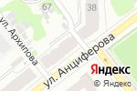 Схема проезда до компании Альянс Групп в Йошкар-Оле