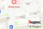 Схема проезда до компании Лина в Йошкар-Оле