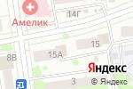 Схема проезда до компании Центр Инструмента в Йошкар-Оле