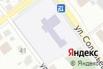 Схема проезда до компании Средняя общеобразовательная школа №3 в Йошкар-Оле