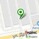 Местоположение компании Огонёк