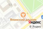 Схема проезда до компании Мастерская по ремонту обуви и кожгалантереи в Йошкар-Оле