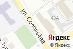 Схема проезда до компании Пункт отбора на военную службу по контракту в Йошкар-Оле