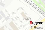 Схема проезда до компании Синергия в Йошкар-Оле