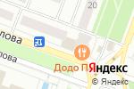 Схема проезда до компании Дегис в Йошкар-Оле
