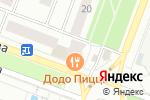 Схема проезда до компании У Стадиона в Йошкар-Оле