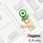 Местоположение компании МАРИ КАГАЗ