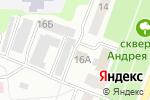 Схема проезда до компании Фарб-М в Йошкар-Оле