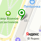 Местоположение компании Победа