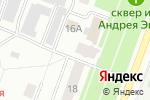 Схема проезда до компании ИнПро в Йошкар-Оле
