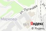 Схема проезда до компании ТеплоГранд в Йошкар-Оле