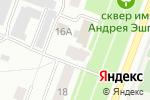 Схема проезда до компании Экспертные системы в Йошкар-Оле