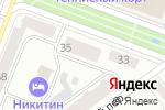 Схема проезда до компании Афродита в Йошкар-Оле