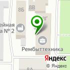 Местоположение компании УНЦИБ