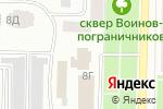 Схема проезда до компании СМАРТС-Йошкар-Ола в Йошкар-Оле