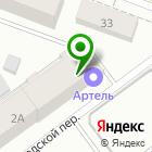 Местоположение компании Артель