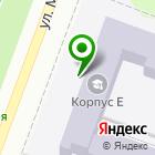 Местоположение компании ПИЛОТ-У