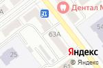 Схема проезда до компании Школяры в Йошкар-Оле