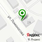 Местоположение компании Йошкар-Олинский центр высшего водительского мастерства профессора Цыганкова Э.С.