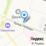 Региональное отделение Фонда социального страхования РФ по Республике Марий Эл на карте Йошкар-Олы