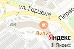 Схема проезда до компании Визит в Йошкар-Оле
