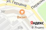 Схема проезда до компании СО ЕЭС в Йошкар-Оле