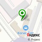 Местоположение компании Vagavto