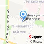 Центр патологии речи и нейрореабилитации на карте Йошкар-Олы