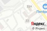 Схема проезда до компании Альфа-банк в Йошкар-Оле