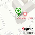 Местоположение компании Адвента