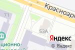 Схема проезда до компании Street Eat в Йошкар-Оле