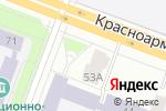 Схема проезда до компании Мастерская в Йошкар-Оле