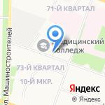 Республиканская станция переливания крови на карте Йошкар-Олы