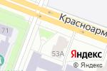 Схема проезда до компании Альфа-принт в Йошкар-Оле