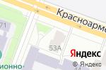 Схема проезда до компании Красная машина в Йошкар-Оле