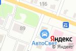 Схема проезда до компании Рир-авто в Йошкар-Оле